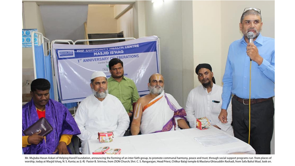 Shri. C.S. Rangarajan, Head Priest, Chilkur Balaji Temple visits our primary health care center